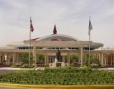 Campus de la UASD.