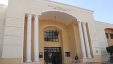 Edificio donde operan varias escuelas de Bellas Artes y la Sala Manuel Rueda.