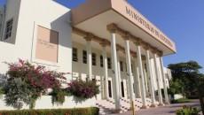 fachada-ministerio-de-cultura