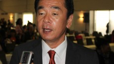 Akihiko Yamadá.